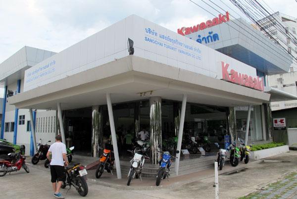 Bike Cafe