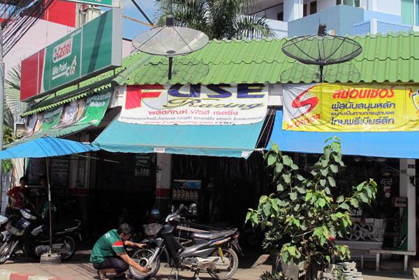 Castrol Bike Point (Mueang Samut Rd)