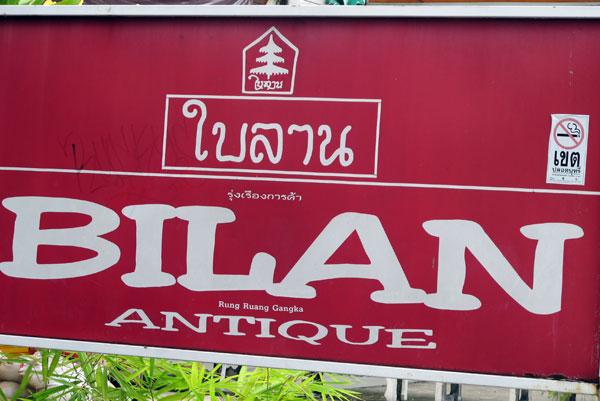Bilan Antiques