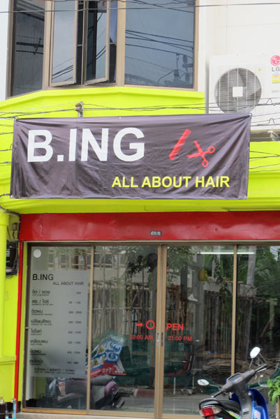 B.ING All About Hair