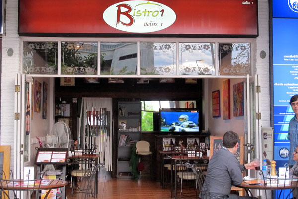 Bistro 1 (Nim City Daily)