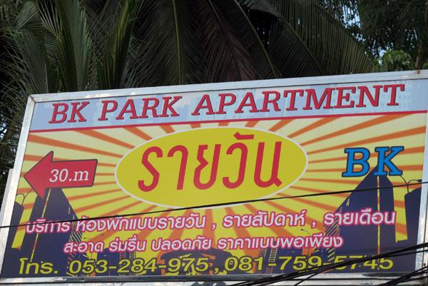 BK Park Apartment