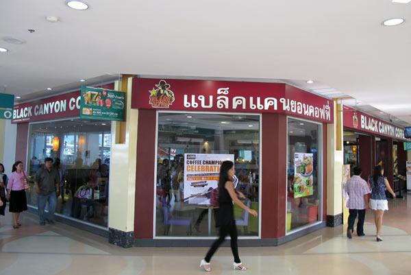 Black Canyon Coffee @Tesco Lotus Chiang Mai Kad Kamtiang