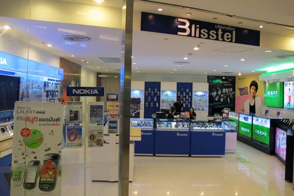 Blisstel @Central Airport Plaza
