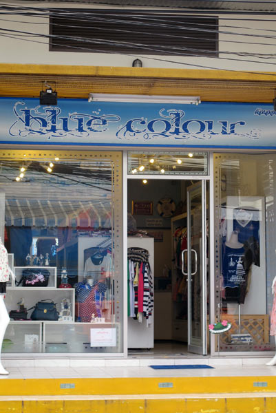 Blue Colour (Clothes Shop)