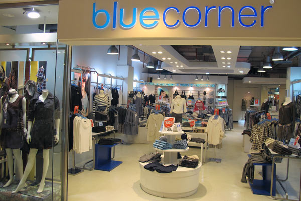 Blue Corner @Central Airport Plaza