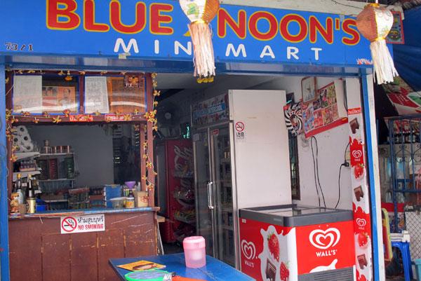 Blue Noon's Minimart