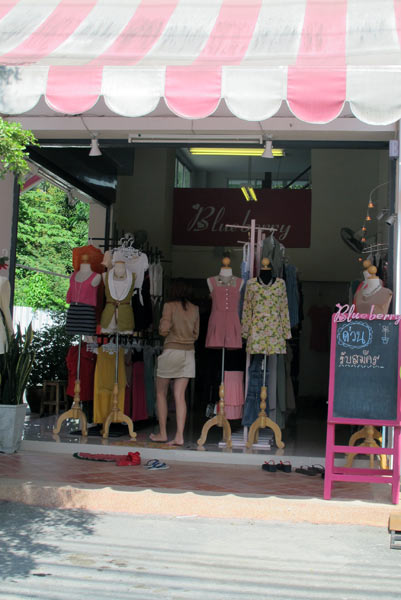 Blueberry (Clothes Shop)