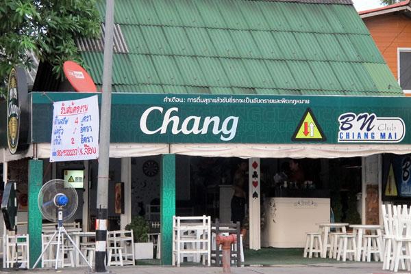 Bn club chiang mai