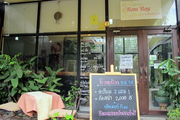Bom Bay (Hairdresser)