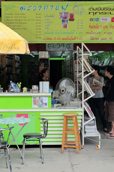 Book & Coffee (Suthep Rd)