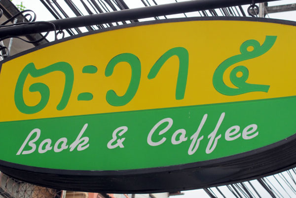 Book & Coffee (Suthep Rd)