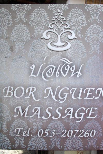 Bor Nguen Massage