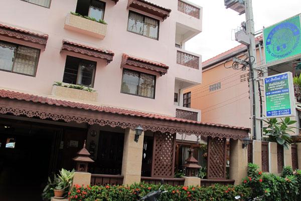 Bow Chiang Mai House