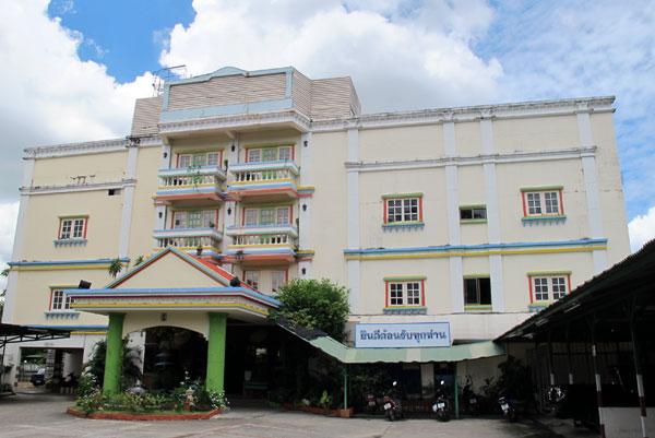 B.R. Hotel