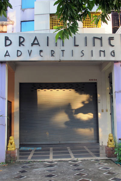 Brain Line Advertising @Chiang Mai Land