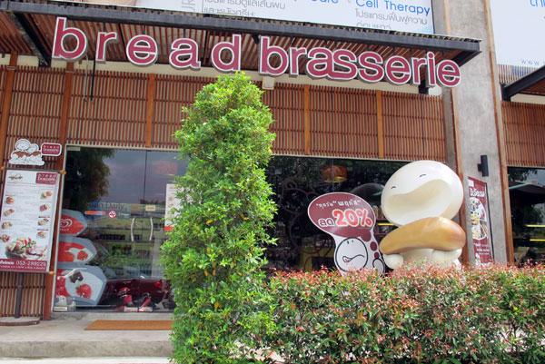 Bread Brasserie (Nimmanhemin Soi 6)
