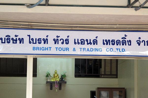 Bright Tour & Trading Co., Ltd.