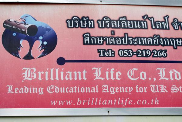 Brilliant Life Co., Ltd