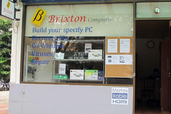 Brixton Computer