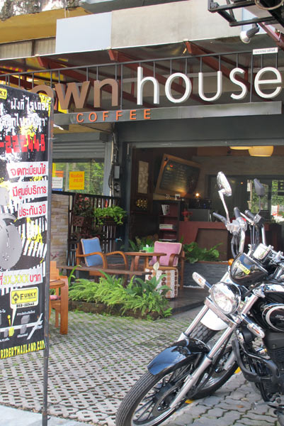 Brown House Coffee