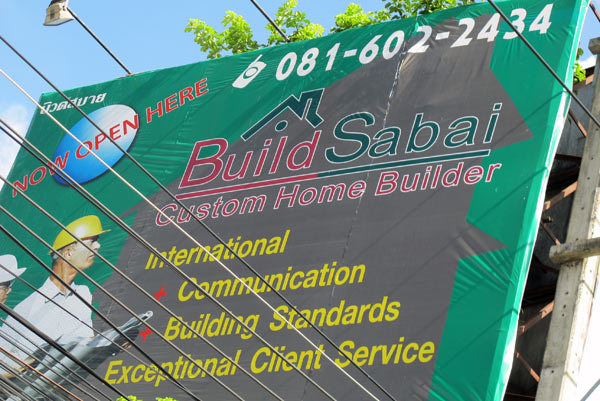 Build Sabai
