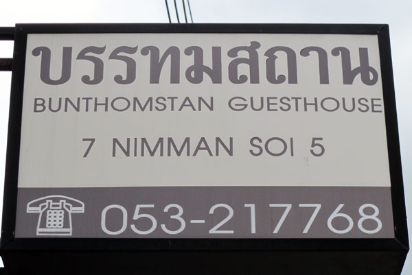 Bunthomstan Guesthouse