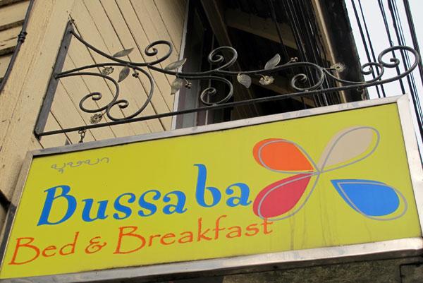 Bussaba Bed & Breakfast