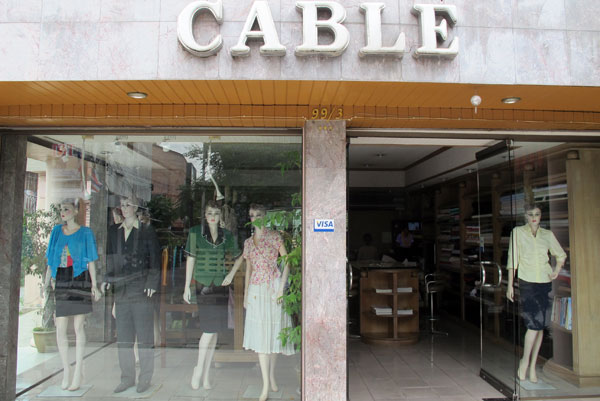 Cable Clothes Shop
