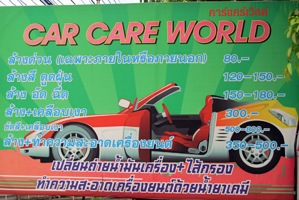 Care Care World