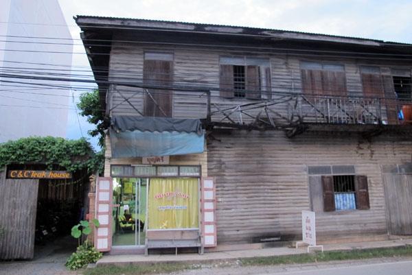 C.C. Teak House