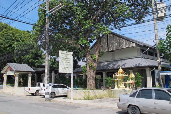 Center of Thai Traditional and Complementary Medicine