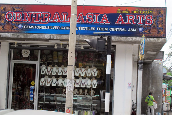 Central Asia Arts