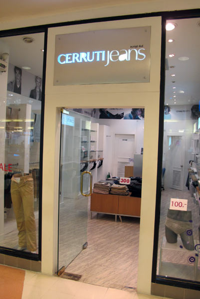 Cerruti Jeans @Central Airport Plaza