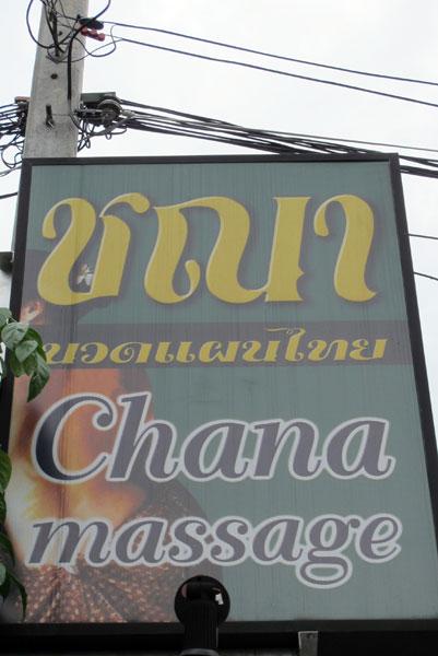 Chana Massage