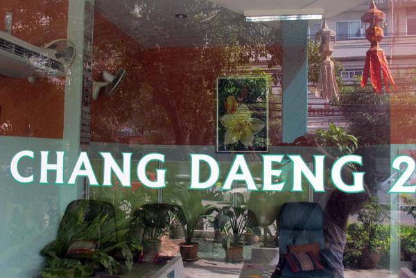 Chang Daeng 2
