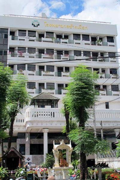 Changpuek Hospital
