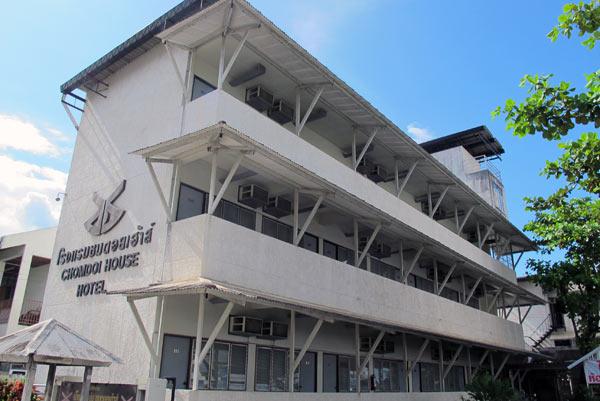 Chaomdoi House Hotel