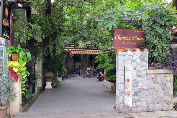 Charcoa House