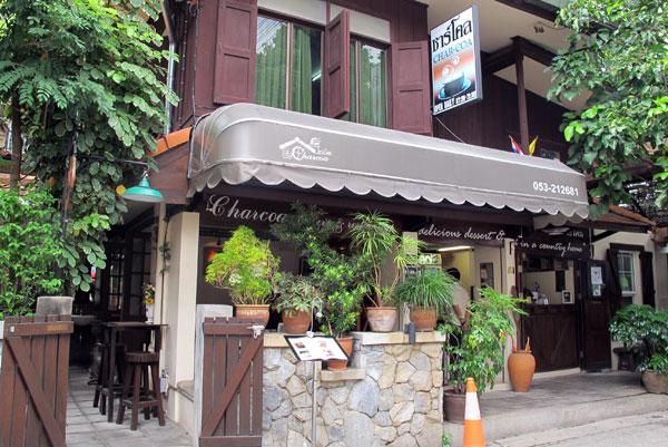 Charcoa Restaurant