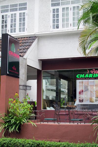 Charin Pie