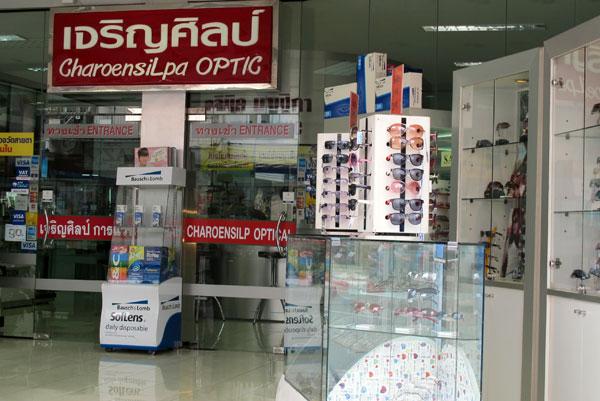 CharoensiLpa Optic