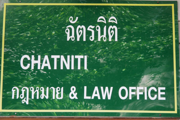 Chatniti Law Office