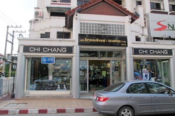 Chi Chang @Chiang Mai Land