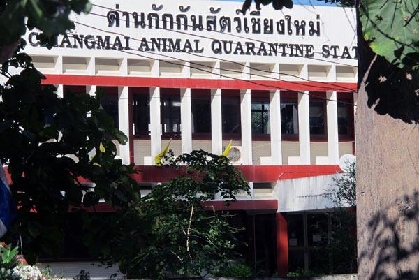 Chiang Mai Animal Quarantine Station