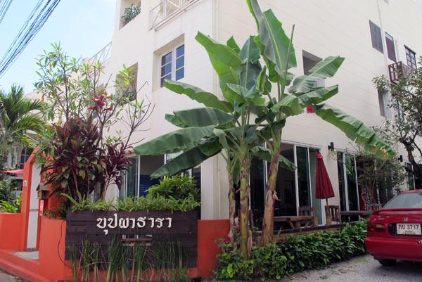 Chiang Mai Bupa Tara