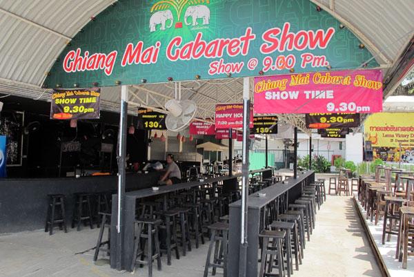Chiang Mai Cabaret Show @Anusarn Market