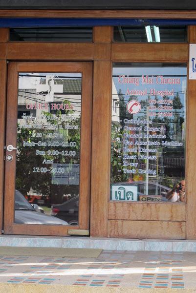Chiang Mai Chotana Animal Hospital