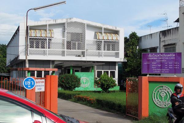 Chiang Mai Christian Clinic