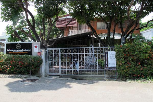 Smile line dental clinic siri mangkalajam rd chiang mai for Classic house chiang mai massage